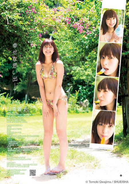 Kyoko Hinami 日南響子 Pictures 03