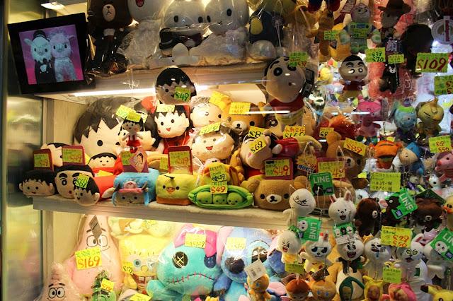 Shin Chan, Spongebob, Pikachu