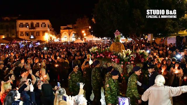 Βούλιαξε από κόσμο το Ναύπλιο στη συνάντηση των Επιτάφιων (βίντεο)