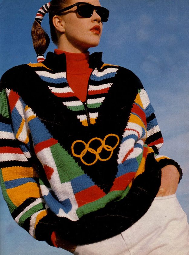 Designs In The 80s Vintage Everyday