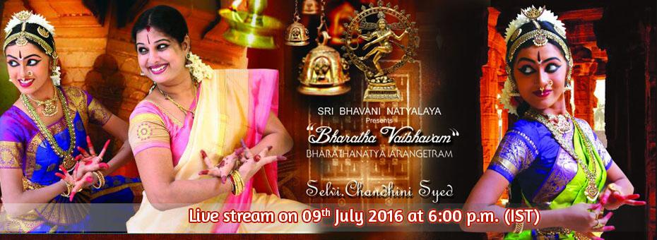 Bharathanatya Arangetram live streaming in chennai   Live Wedding