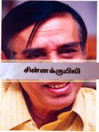 எனக்கு பிடித்த புத்தகங்கள் 6 - சுஜாதா & நாவல்கள் 2