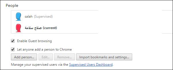 http://www.alsa3k.com/2016/08/Google-Chrome-password-protection.html