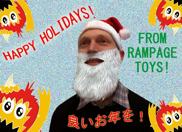 Happy Holidays from Rampage Toys!