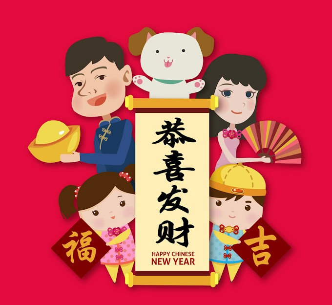 Cartoon chinese new year family and pet dog free vector