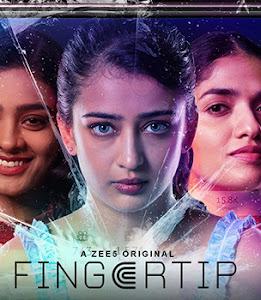 Fingertip (Season 01)