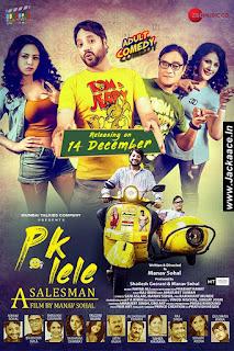 PK Lele A Salesman First Look Poster 2