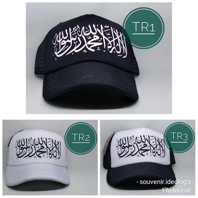 Distributor Topi Tauhid