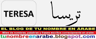 Nombre de Teresa en letras arabes