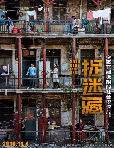 Ver Zhuo mi cang (2016) Online