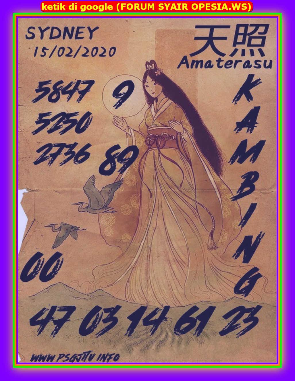 Kode syair Sydney Sabtu 15 Februari 2020 116