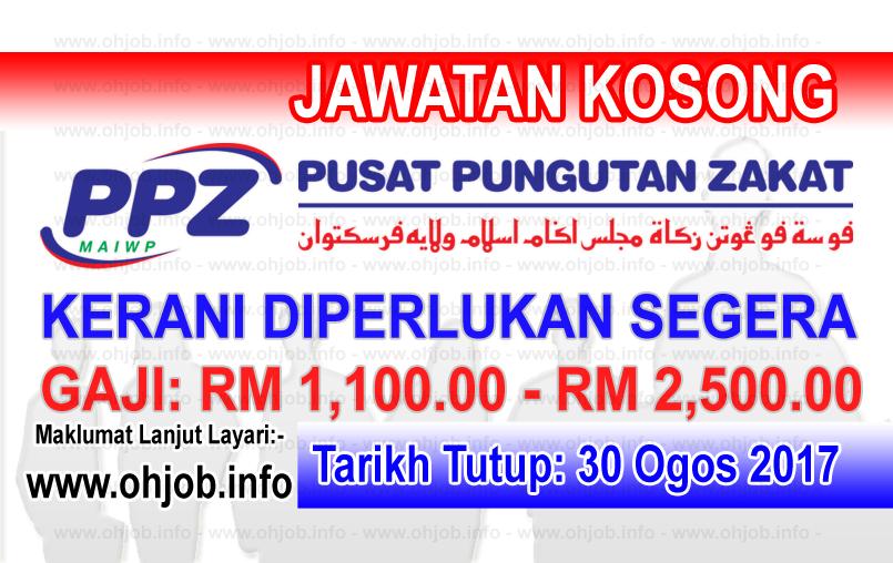 Jawatan Kerja Kosong Pusat Pungutan Zakat - PPZ MAIWP logo www.ohjob.info ogos 2017