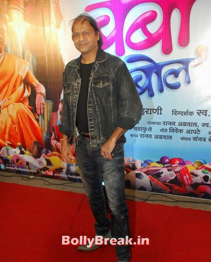 Vasant Bhandari, 'Bol Baby Bol' Marathi Movie Grand Premiere Photo Gallery