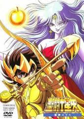 Saint Seiya Movie 1 - Saint Seiya Movie 1987 Poster