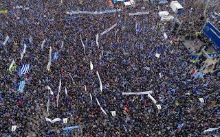 Η εκτίμηση της ΕΛ.ΑΣ. για τη συμμετοχή στο συλλαλητήριο για το Σκοπιανό