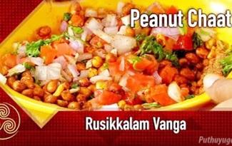 Spicy Masala Peanut Chaat Recipe | Rusikkalam Vanga