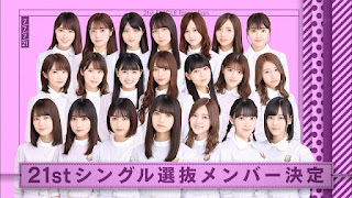 jikochuu de ikou mp3 download nogizaka46.jpg