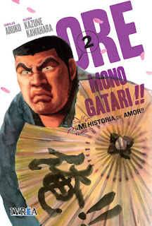 ORE MONOGATARI 2  Manga de Kazune Kawahara y Aruko MI HISTORIA DE AMOR