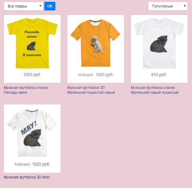 http://magazin-brenda.ru/catalog/type/child_sweatshirt_cotton/Animals-Photo