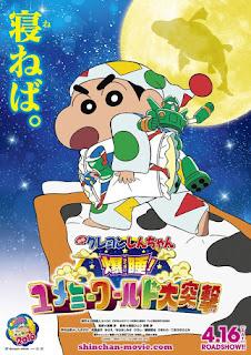 Download Film Crayon Shinchan the Movie 2016