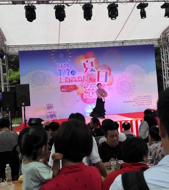 上海高島屋―夏日祭 '18ステージ