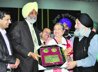 Shiromani Awards 2016 - Shiromani Akali Dal, Punjab Insight