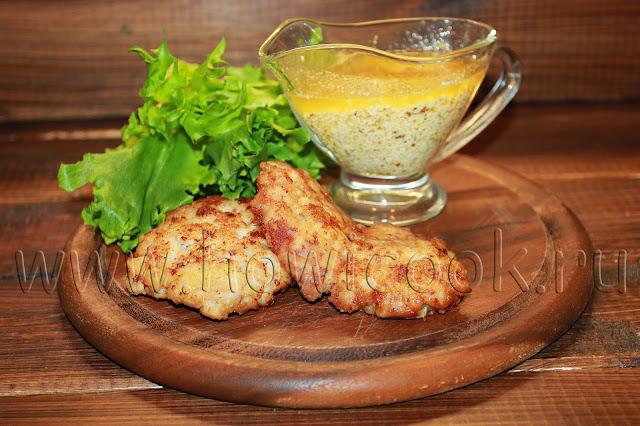 рецепт куриных отбивных в маринаде