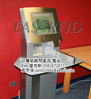 rfid selfcheck in and selfcheckout sytem