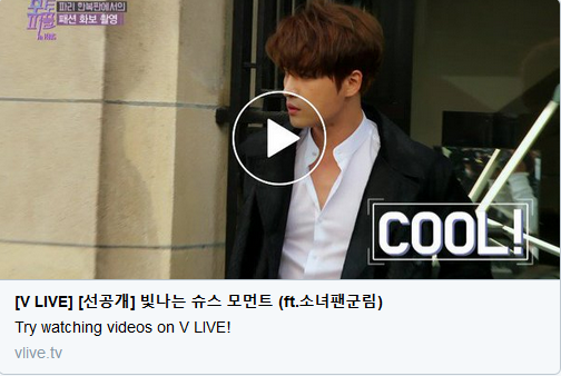 http://www.vlive.tv/video/58760