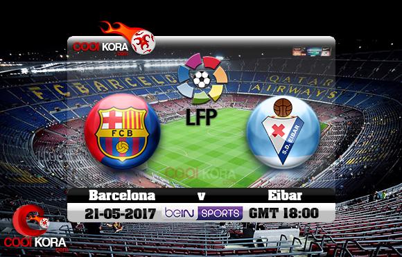 مشاهدة مباراة برشلونة وإيبار اليوم 21-5-2017 في الدوري الأسباني