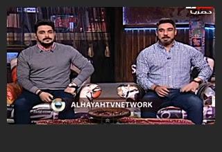 برنامج خلاصة الكلام 24-5-2016 خليل و الشناوى - قناة الحياة