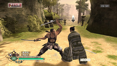 Way of the Samurai 3 (PC)