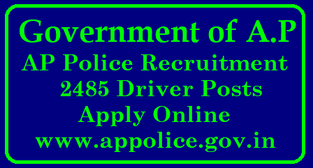 AP Police Recruitment 2018 – 2485 Driver Posts Apply Now www.appolice.gov.in AP Police Recruitment 2018 – 2485 Driver Posts | Apply Now | AP Police Driver Notification 2018 | 2485 AP Police Driver Jobs @ www.appolice.gov.in | GOVT JOBS » AP POLICE DRIVER RECRUITMENT 2018 | APPLY ONLINE FOR 2,485 DRIVER POSTS @ WWW.APPOLICE.GOV.IN | AP Police Driver Recruitment 2018 | Apply Online For 2,485 Driver Posts @ www.appolice.gov.in | AP Police Recruitment 2018 for 2485 Driver Posts Notification Apply Online | job-recruitment-notification-for-2485-ap-andhra-pradesh-police-drivers-released-appolice-gov-in-apply-online-hall-tickets-eligibility-criteria-syllabus-model-question-papers-answer-key-results-downlaod/2018/04/job-recruitment-notification-for-2485-ap-andhra-pradesh-police-drivers-released-appolice-gov-in-apply-online-hall-tickets-eligibility-criteria-syllabus-model-question-papers-answer-key-results-downlaod.html