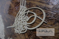 kaligrafi ayat kursi, kaligrafi hiasan dinding, hiasan dinding kaligrafi