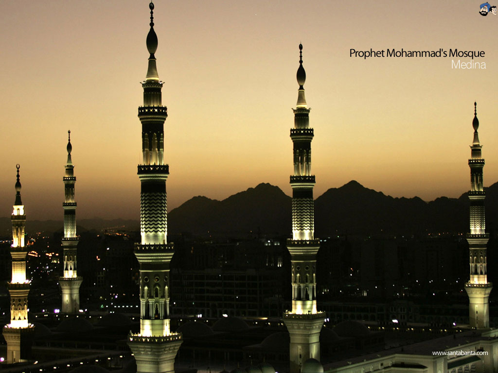 Islamic Wallpapers, Images,Photos: Download Latest Islam