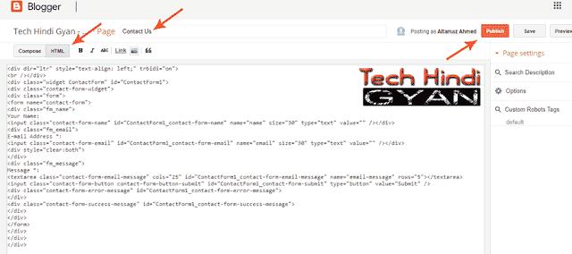 ब्लॉगर में कांटेक्ट फॉर्म पेज कैसे बनाये | How To Create Contact Form Page In Blog