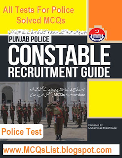 File: MCQs For Punjab Police Tests of NTS and PPSC Exams.svg