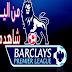 تعرف على 3 قنوات على بدر تنقل بشكل مجاني الدوري الانجليزي الممتاز الموسم الجديد