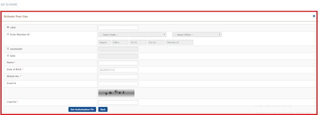 UAN Registration , Activation Online कैसे क्या करना है पूरी जानकारी 2019