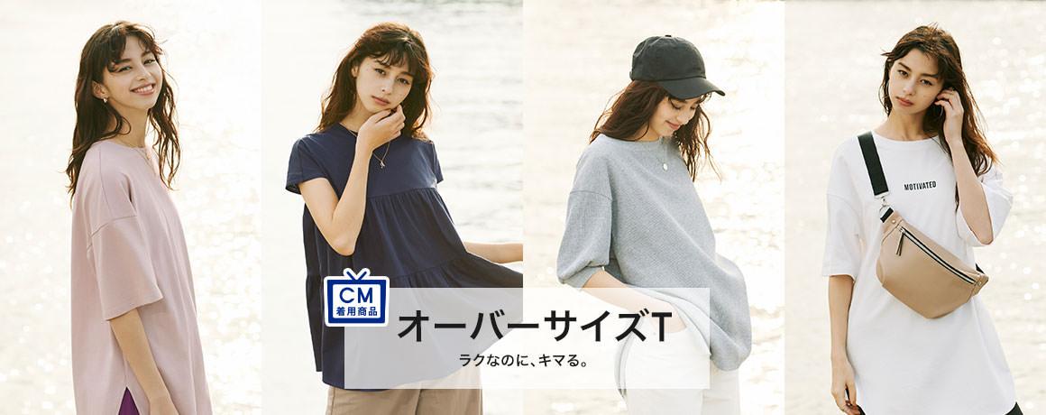 5 thương hiệu quần áo nổi tiếng của Nhật Bản