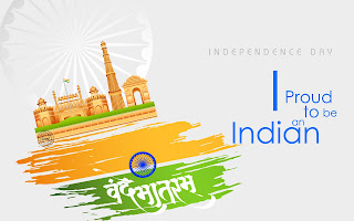 Independence Day Whatsapp Profile Pictures 2017