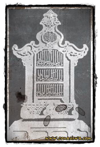 Sejarah Kerajaan Samudera Pasai, Kesultanan Samudera Pasai, Berdirinya Kerajaan Samudera Pasai, Pendiri Kerajaan Samudera Pasai, Kejayaan Kerajaan Samudera Pasai, Masa Emas Kerajaan Samudera Pasai, Runtuhnya Kerajaan Samudera Pasai, Raja-raja Kerajaan Samudera Pasai, Bukti Sejarah Kerajaan Samudera Pasai, Peninggalan Kerajaan Samudera Pasai, Kehidupan Ekonomi masa Kerajaan Samudera Pasai, Kehidupan Sosial Budaya Kerajaan Samudera Pasai.