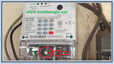 prepaid meter reset bangladesh