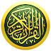 تنزيل تطبيق قرآن برو iquran pro apk كامل الاصدار الاصلي