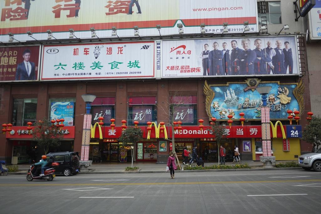 Wuzhou guangxi china