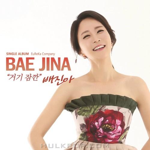 BAE JINA – 거기 잠깐 – Single