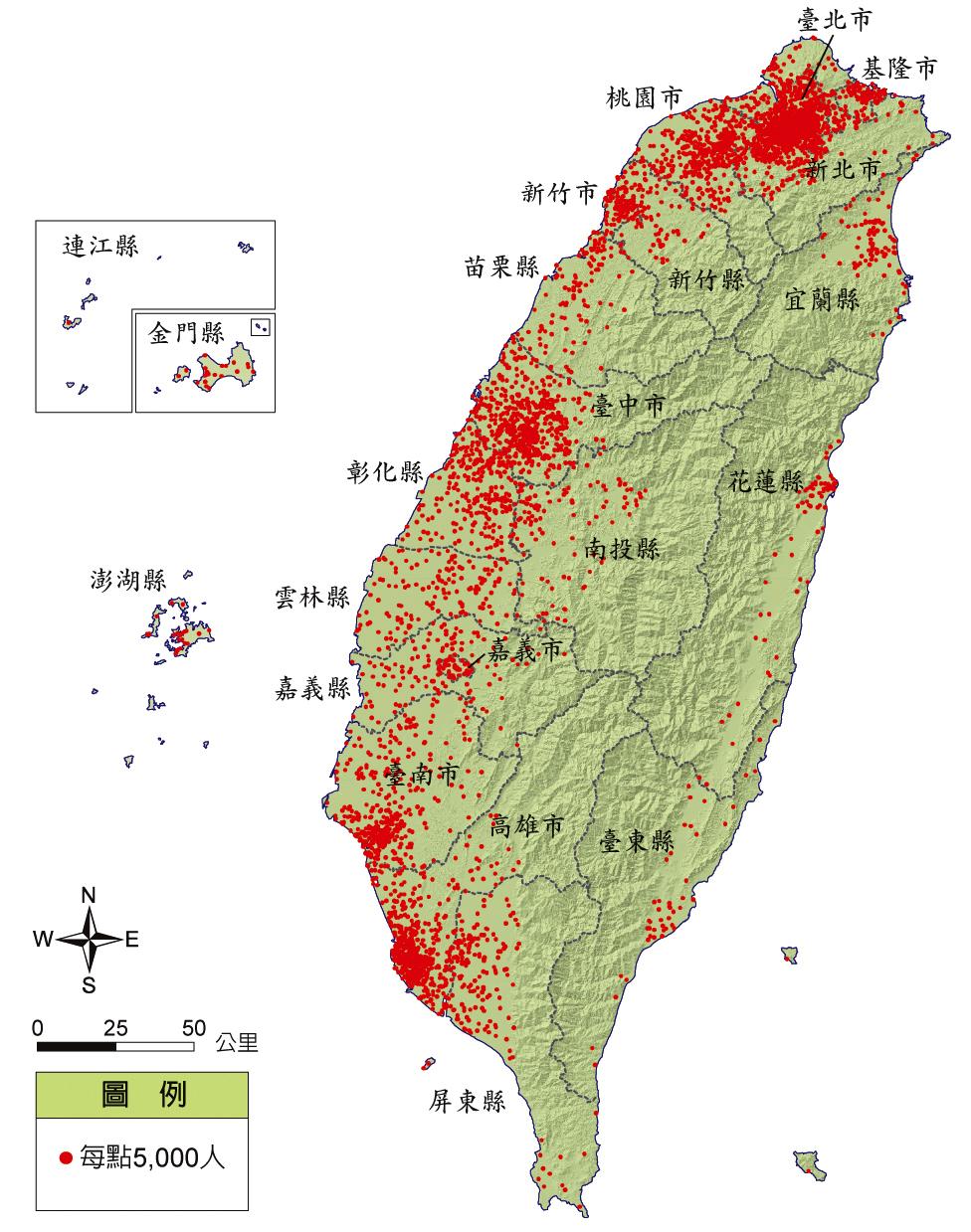 地理教室,無國界: 國一第二冊L1人口補充資料~上課講義