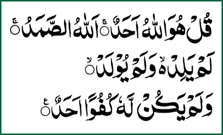 Khasiat Luar Biasa Surah Al-Ikhlas