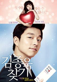rekomendasi film korea komedi terbaik