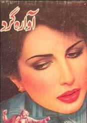 Awara Gard Novel Episode 53 By Dr Abdul Rab Bhatti